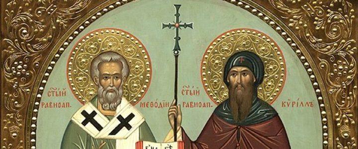 Sveti Ćirilo i Metodije: Dan slovenske pismenosti i kulture; šta kažu Mitrovčani ?
