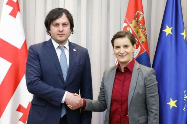 Bliske veze Srbije i Gruzije