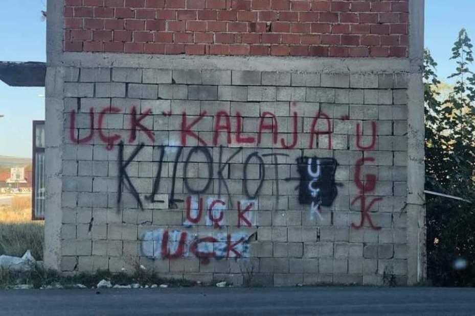 Kancelarija za KiM: Grafit UČK na zidu kuće u Klokotu; Zločinačka organizacija UČK je dobrodošla, ali je ZSO zabranjena reč