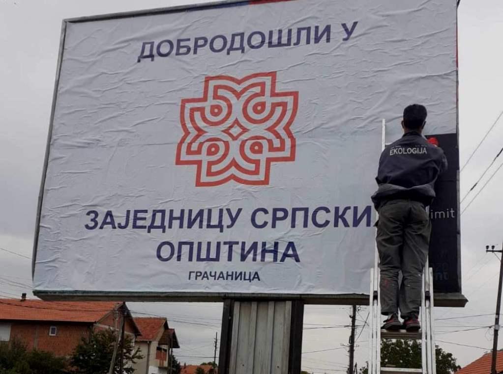 SL: Hapse se Srbi koji su samo poštovali ono što je Priština potpisala pre 3078 dana