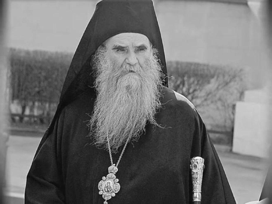 Mitropolija: Vernici neće pristvovati četrdesetodnevnom pomenu Amfilohiju