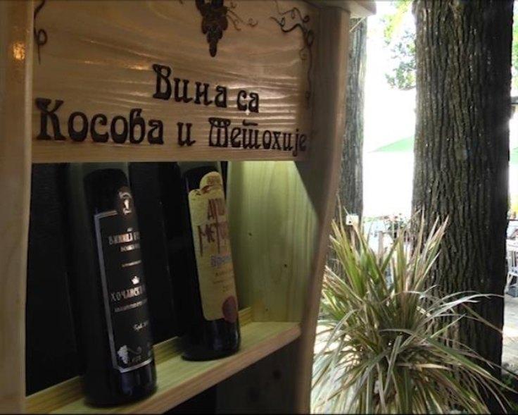 Promocija vina sa Kosova i Metohije u Novom Sadu
