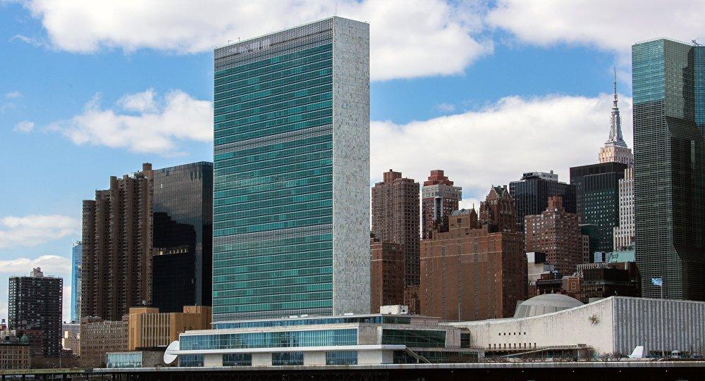 Diplomatski udarac UN Londonu: Vratite Čagos Mauricijusu