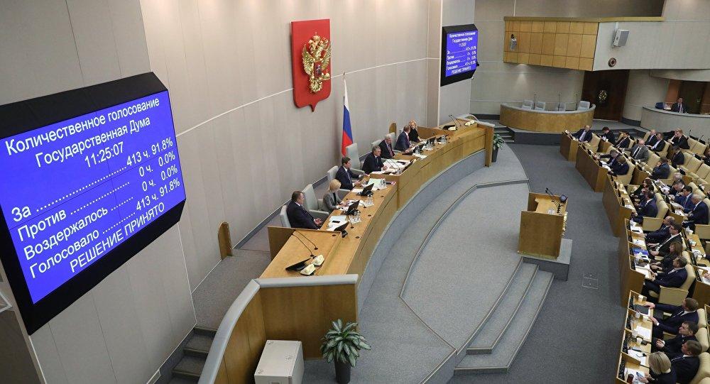 Komitet Državne dume: Ne treba priznati izbore u Ukrajini