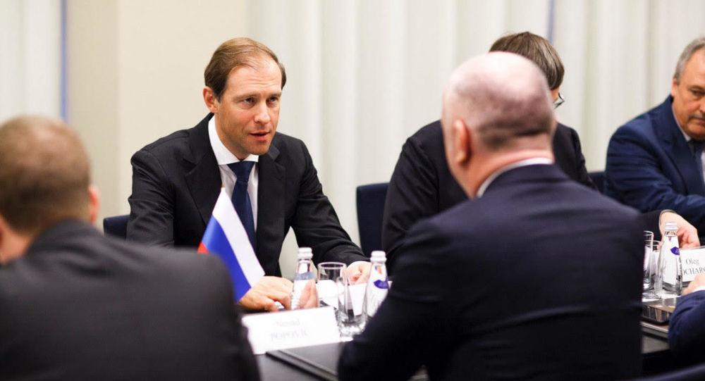 Rusija će intenzivirati saradnju sa Srbijom u oblasti inovacija