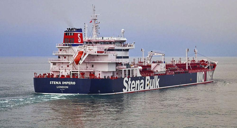 Iran zaplenio britanski tanker