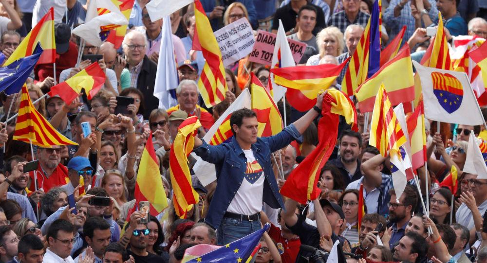 Barselona: Skup podrške jedinstvu Španije