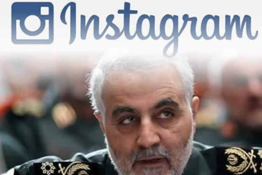 Instagram briše generala Solejmanija