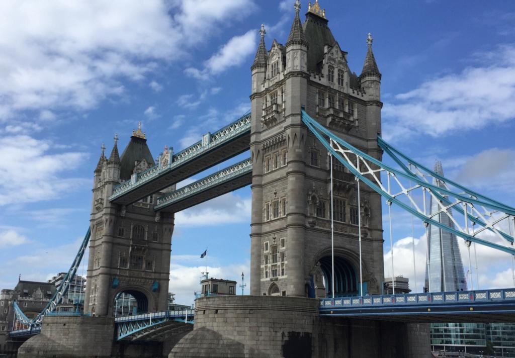 ID preuzela odgovornost za napad na Londonskom mostu