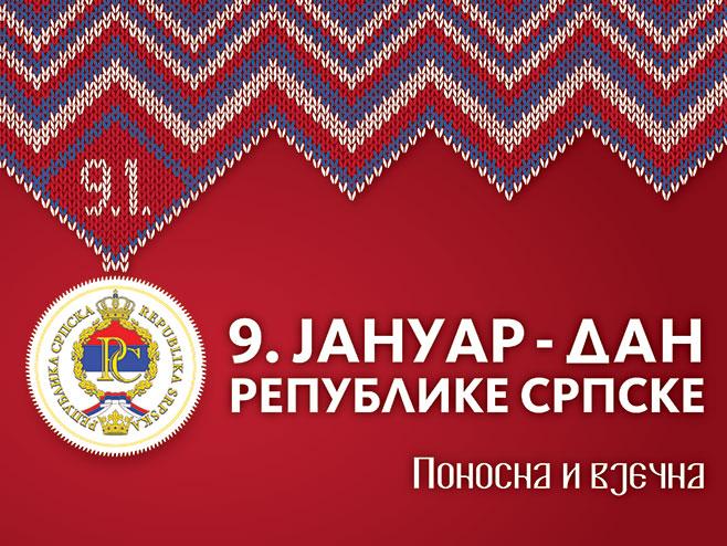 Republika Srpska danas obeležava Dan Republike