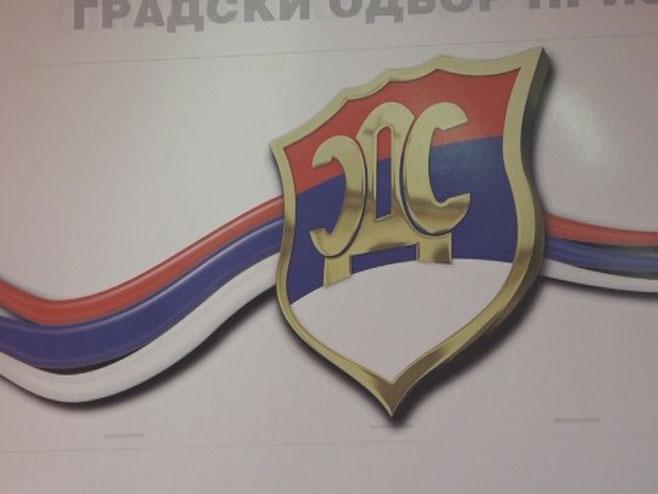 RS: SDS bira predsednika stranke