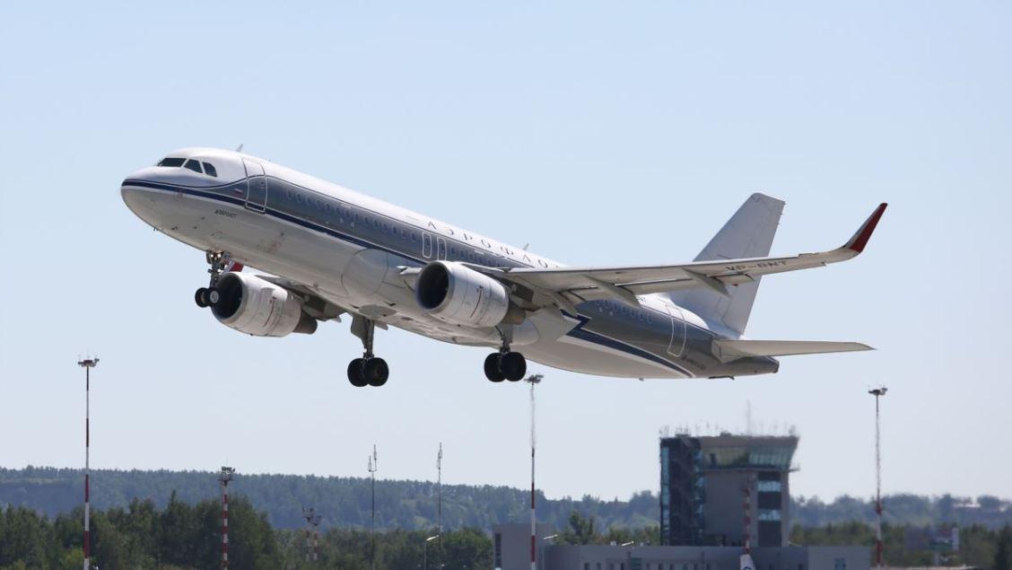 Avion sa ruskom medicinskom pomoći sleteo u Njujork