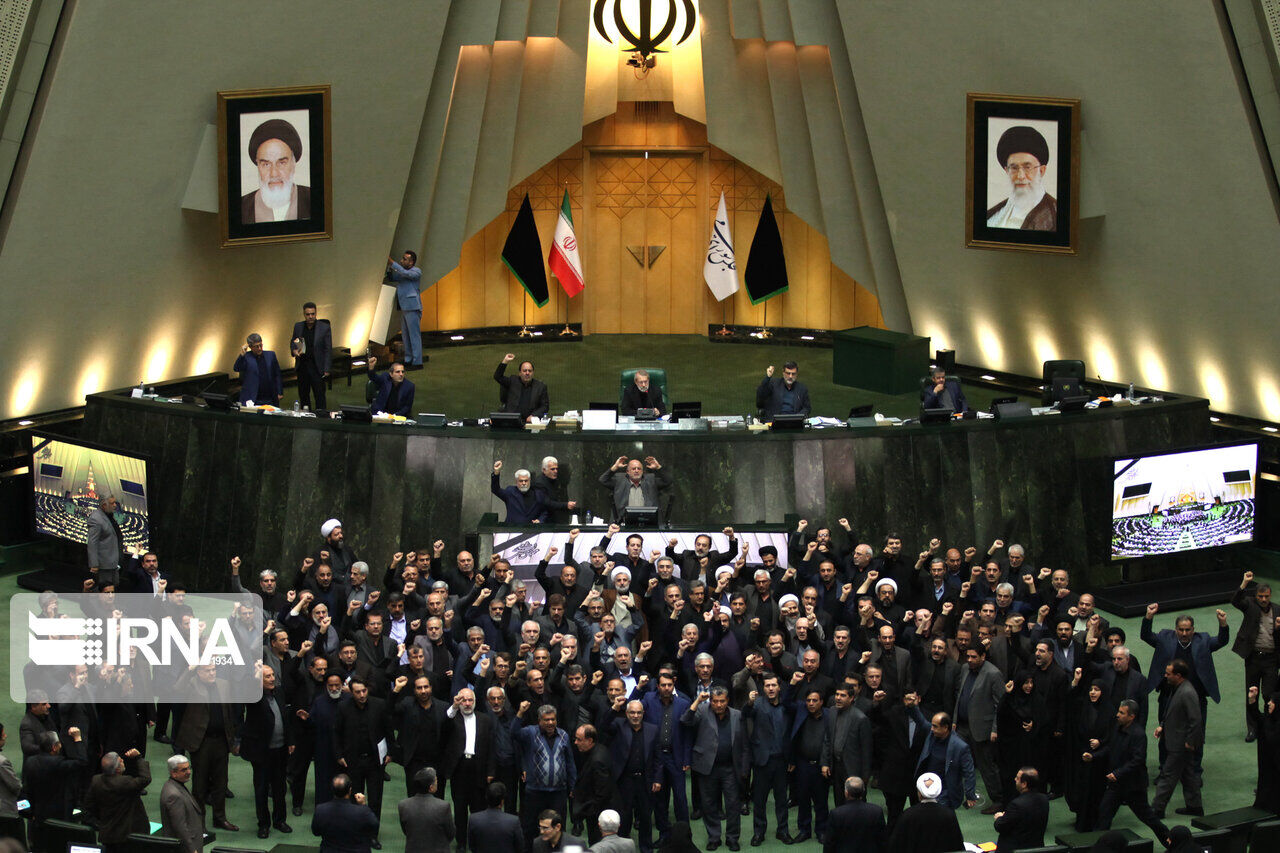 Iranski parlament proglasio američke snage teroristima