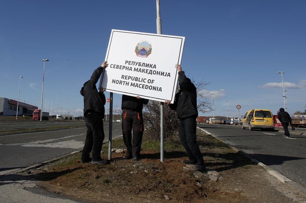 Grčka će menjati table na putevima ka Severnoj Makedoniji