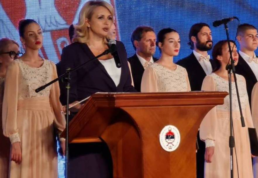 Svečana akademija povodom Dana jedinstva u Banjaluci VIDEO