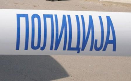 Trostruko ubistvo u Sjenici