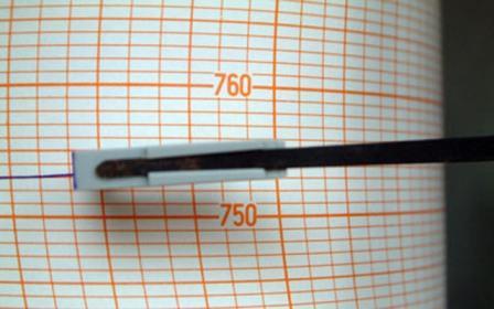 U Zagrebu zabeležen slabiji zemljotres