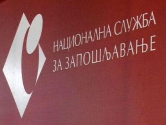 Sajam zapošljavanja u Kosovskoj Mitrovici 20. septembra
