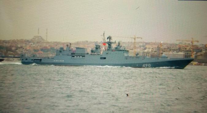 Ruska flota prati kretanje američkog razarača