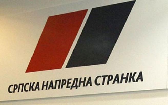 SNS: Pristalice opozicije napale naše prostorije na Voždovcu