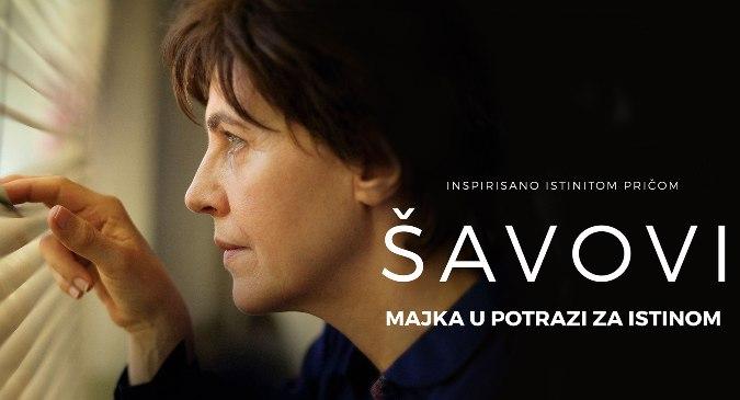 Fipresci Srbija nagradio filmove