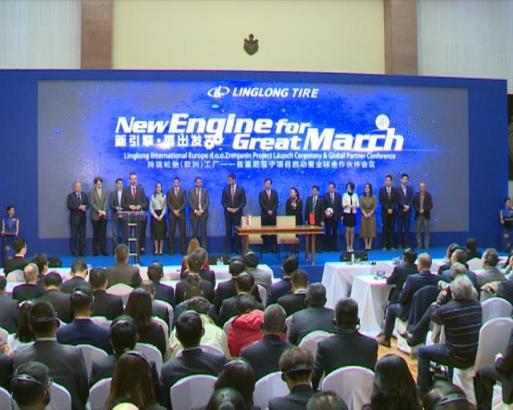 Kineska kompanija Linglong sponzor fudbalske Superlige