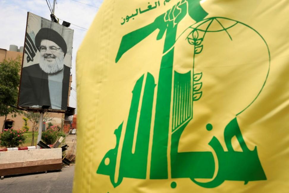 SAD uvele sankcije osobama koje pomažu Hezbolahu