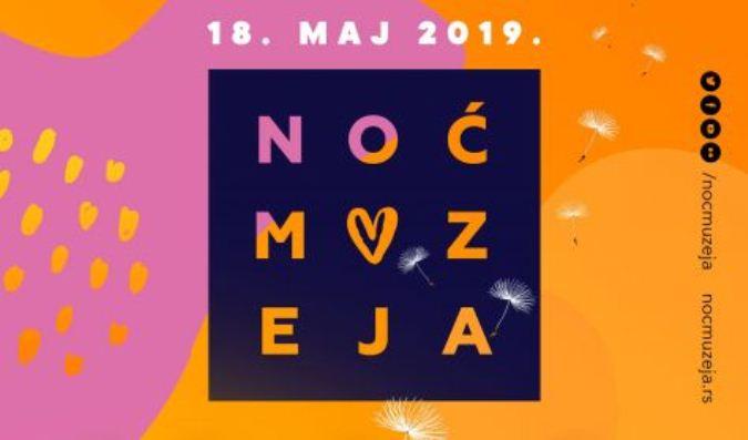 Noć muzeja u 40 gradova, na 60 lokacija u Beogradu