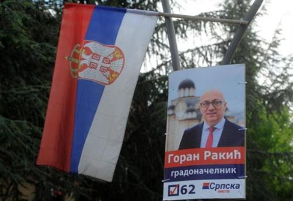 Srpska lista kažnjena sa 6.000 evra zbog plakata