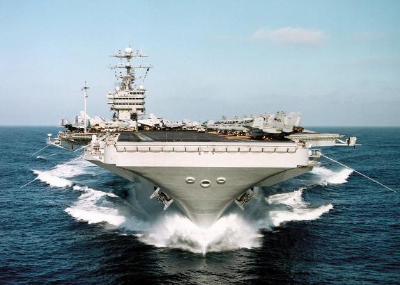 SAD pravi vojnu koaliciju za slobodu plovidbe u Zalivu