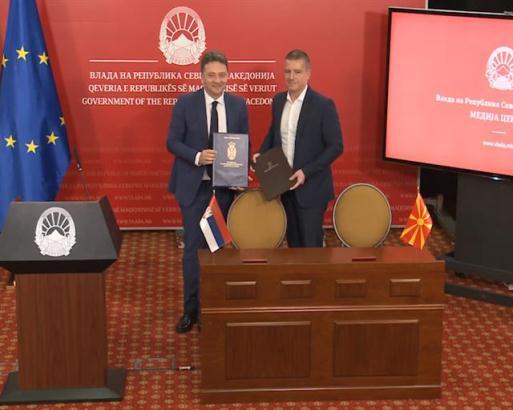 Sporazum Srbije i Makedonije o digitalnoj transformaciji javne uprave