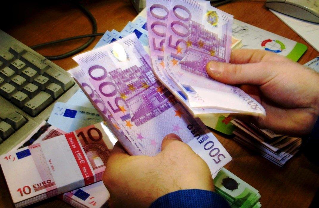 Kurs dinara sutra 117,5120 za evro