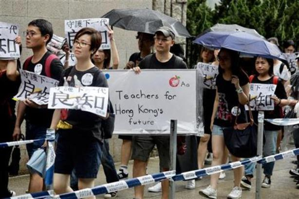 Ponovo protesti u Hongkongu, uključili se i nastavnici