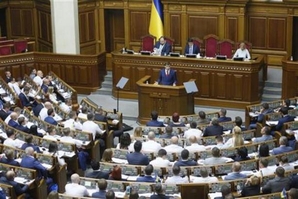 Ukrajina dobila novu Vladu
