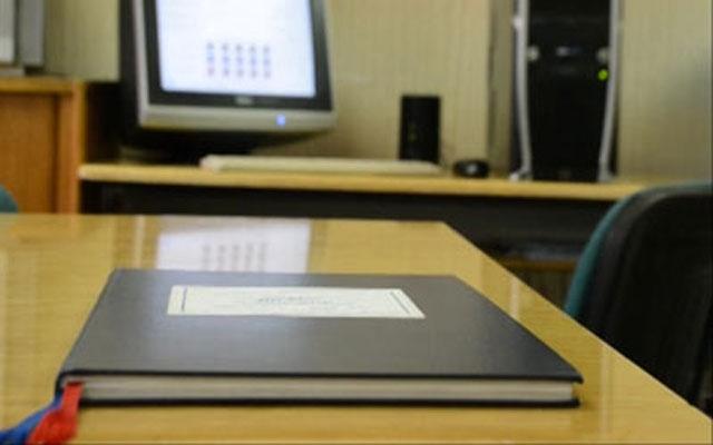 Kroji se nova platforma obrazovanja, šta očekuje đake i profesore