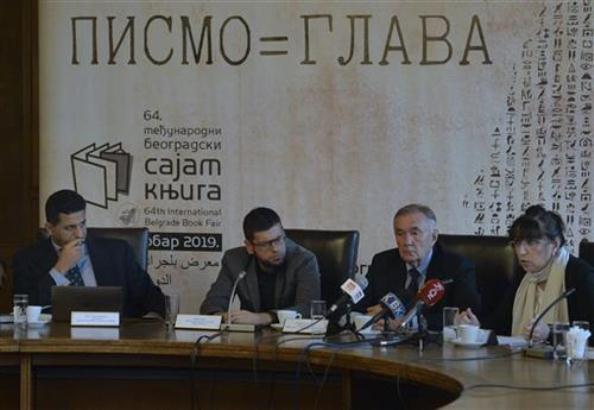Beogradski sajam knjiga od 20. do 27. oktobra