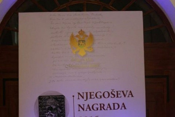 Njegoševa nagrada Jovici Aćinu sa roman