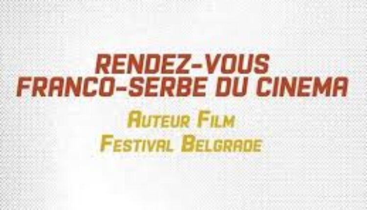 Francusko-srpski filmski susreti u Beogradu