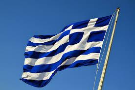 Grčka: Vraćanje Aja Sofije u džamiju je otvorena provokacija