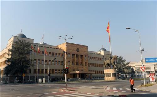 Džaferi raspisao vanredne parlamentarne izbore za 12. april