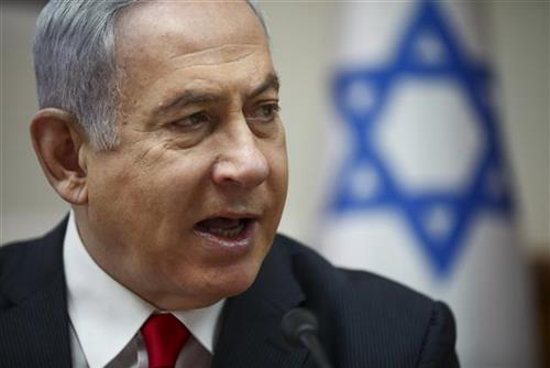 Netanjahu negativan na KOVID-19, ostaje u samoizolaciji