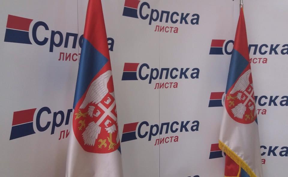 SL: Trajković gleda samo u Kurtija i svoje mentore