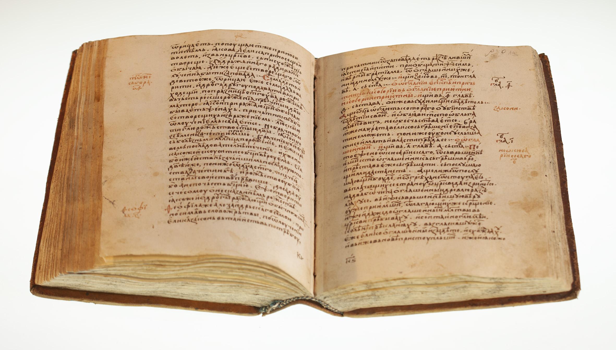 Život Stefana Dečanskog i vredni rukopisi u Istorijskom muzeju