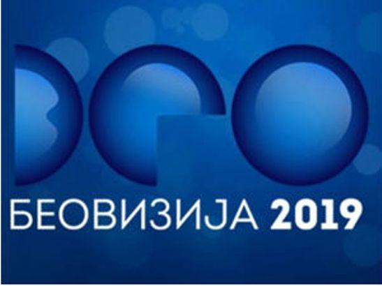 """Drugo polufinale """"Beovizije"""", novih 12 kompozicija"""