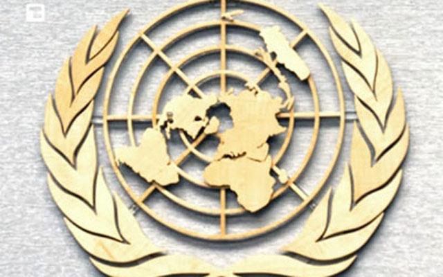 UN slavi 75. godina