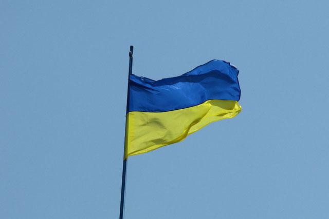 I Ukrajina priznaje Kosovo?