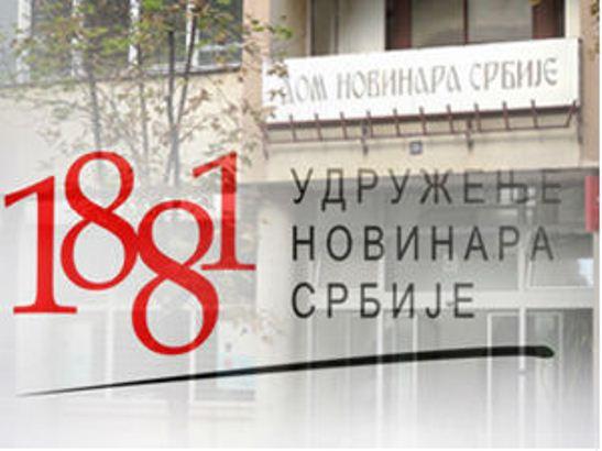 Poziv premijerki i predsednici US da prime Maju Pavlović