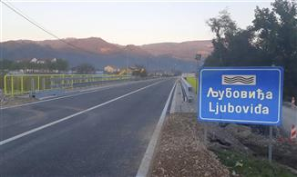 Pušten u saobraćaj novi most preko Ljuboviđe