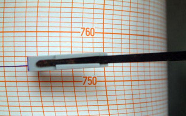 Zemljotres jačine 3,7 stepeni kod Petrinje