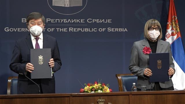 Memorandum o razumevanju Srbije i TURKSOJ-a